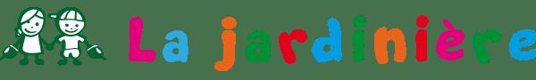 La Jardinière – Micro-crèche à Tours !